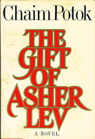 THE GIFT OF ASHER LEV by Potok, Chaim