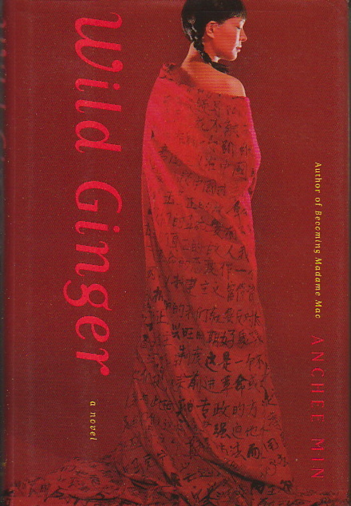 Book cover picture of Min, Anchee WILD GINGER. Boston: Houghton Mifflin, 2002.