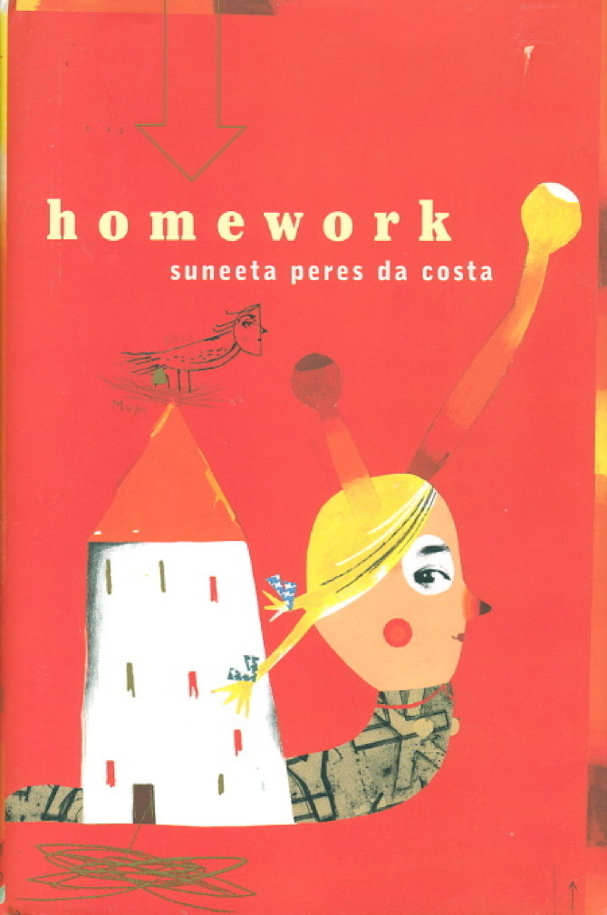 Book cover picture of Peres da Costa, Suneeta. HOMEWORK. New York: Bloomsbury, (1999).