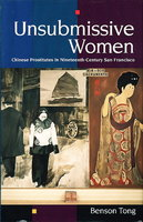UNSUBMISSIVE WOMEN: Chinese Prostitutes in Nineteenth-Century San Francisco. by Tong, Benson.