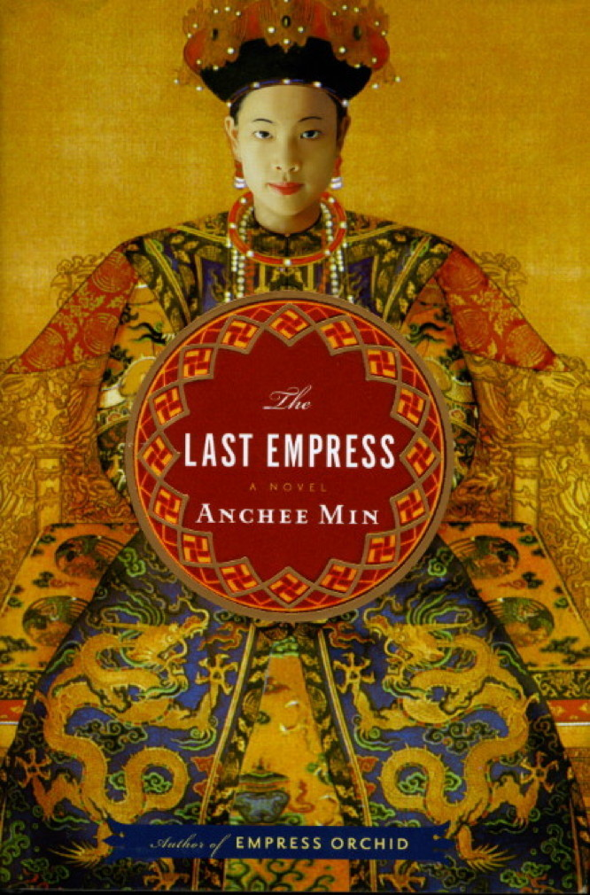 Book cover picture of Min, Anchee. EMPRESS ORCHID. Boston: Houghton Mifflin, 2004.