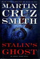 STALIN'S GHOST. by Smith, Martin Cruz