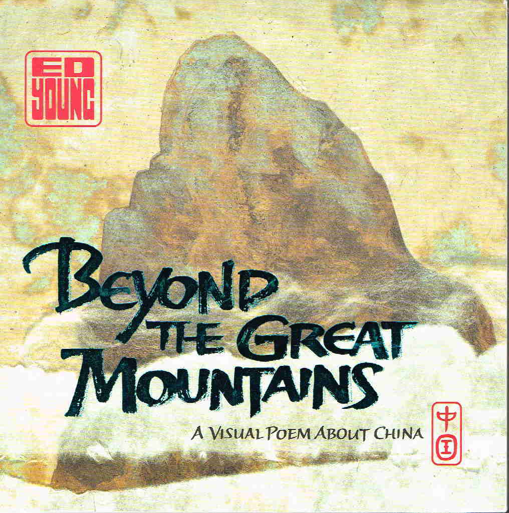 YOUNG, ED. - BEYOND THE GREAT MOUNTAINS: A Visual Poem about China.