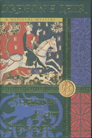 THE DRAGON'S LAIR: A Medieval Mystery. by Penman, Sharon Kay.