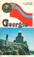 GEORGIA (Socialist Republics of the Soviet Union) by Illarionov, Arkadi, translator.