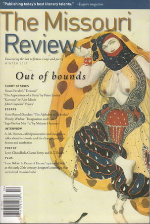 THE MISSOURI REVIEW: Out of Bounds: Winter 2005, Volume XXVIII Number 3. by Morgan, Speer, editor.
