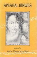 SPESHAL RIKWES. by Mandiela, Ahdri Zhina.