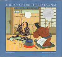 THE BOY OF THE THREE-YEAR NAP. by Snyder, Dianne. Illustrated by Allen Say.