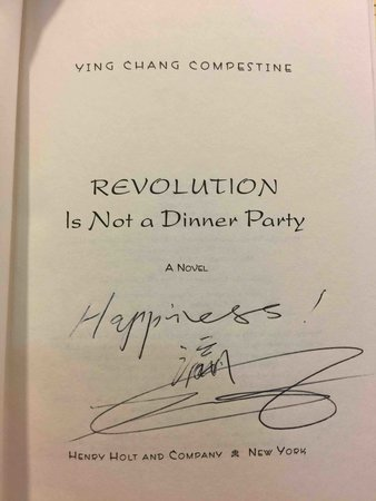 REVOLUTION IS NOT A DINNER PARTY. by Compestine, Ying Chang