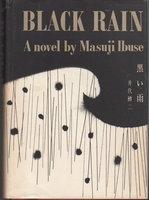 BLACK RAIN. by Ibuse, Masuji.