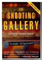 THE SHOOTING GALLERY. by Trigoboff, Joseph.