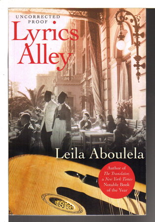 LYRICS ALLEY. by Aboulela, Leila.