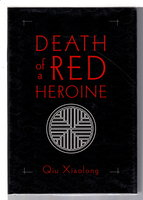 DEATH OF A RED HEROINE. by Xiaolong, Qiu.
