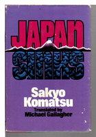 JAPAN SINKS. by Komatsu, Sakyo.