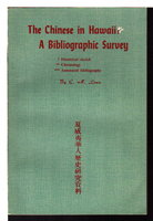 CHINESE IN HAWAII: A BIBLIOGRAPHIC SURVEY. by Lowe, C.H. (Chuan-hua)