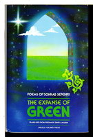 THE EXPANSE OF GREEN: Poems of Sohrab Sepehry. by Sepehry, Sohrab; translated by David L. Martin.