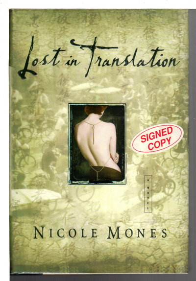LOST IN TRANSLATION. by Mones, Nicole.