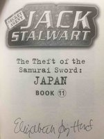 SECRET AGENT JACK STALWART: THE THEFT OF THE SAMURAI SWORD: JAPAN. by Hunt, Elizabeth Singer.