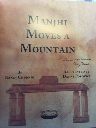 MANJHI MOVES A MOUNTAIN. by Churnin, Nancy. Illustrated by Danny Popovici.