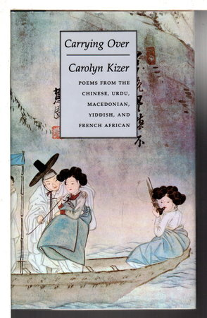 CARRYING OVER: Poems from the Chinese, Urdu, Macedonian, Yiddish and French African by Kizer, Carolyn