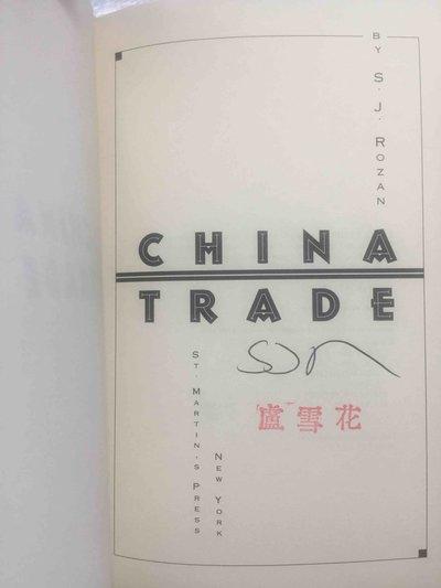 CHINA TRADE. by Rozan, S. J.