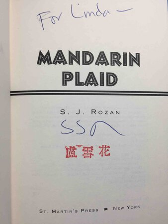 MANDARIN PLAID. by Rozan, S. J.