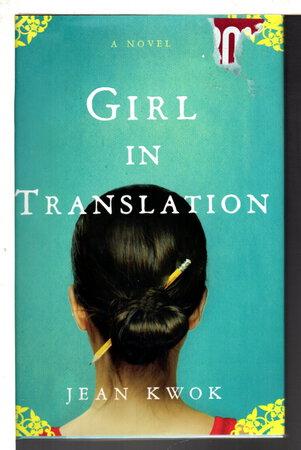 GIRL IN TRANSLATION. by Kwok, Jean.