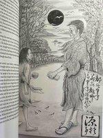 JAPANESE SHORT STORIES. by Melville, James, introduction. Yukki Yaura, illustrator.