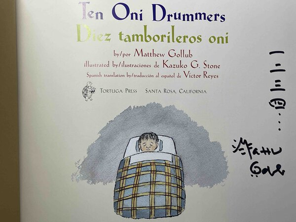 TEN ONI DRUMMERS. by Gollub, Matthew; illustrated by Kazuko G. Stone, translated by Victor Reyes.